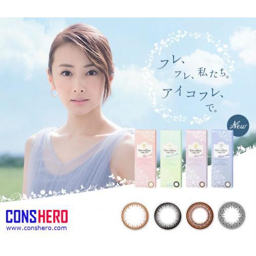 (行貨) Seed Eye coffret 1 Day UV 每日即棄型彩妝隱形眼鏡 (30片)