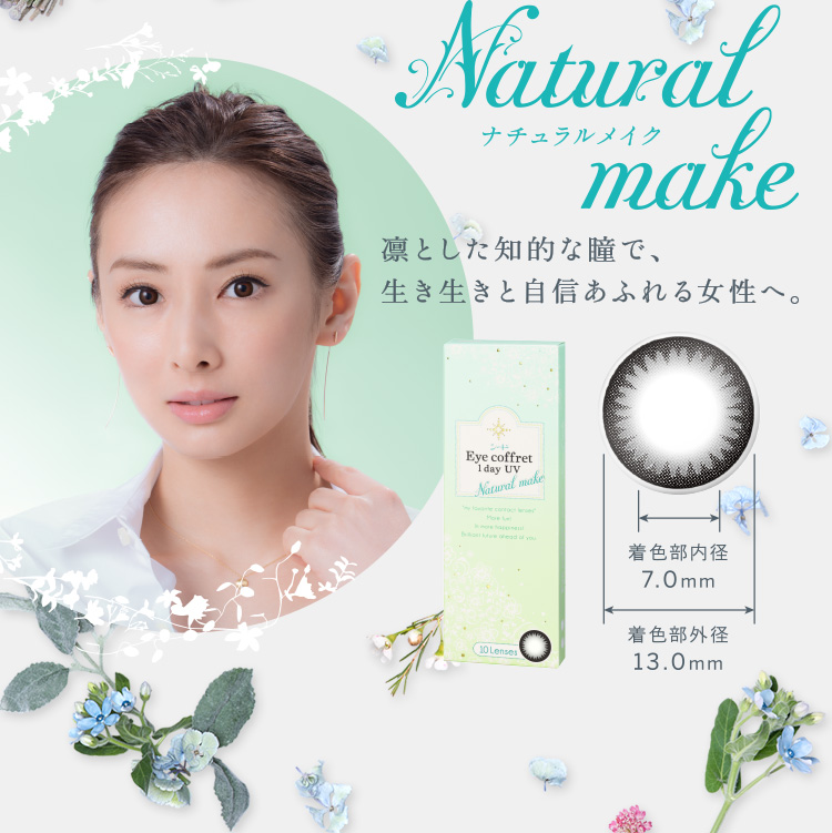 Eye Coffret 1 day natural make